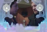 Сцена из фильма Фортитьюд / Fortitude (2015)