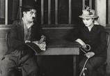 Фильм Собачья жизнь / A Dog's Life (1918) - cцена 2