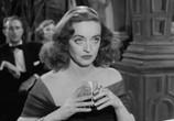 Фильм Всё о Еве / All About Eve (1950) - cцена 1