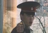 Сцена из фильма Делай-раз! (1989) Делай-раз! сцена 24
