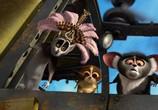Сцена из фильма Мадагаскар 3 / Madagascar 3: Europe's Most Wanted (2012)