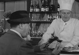 Фильм Муж моей жены / La Cuisine au beurre (1963) - cцена 2