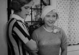 Фильм Горячие денечки (1935) - cцена 3