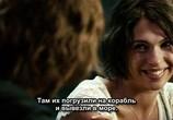 Сцена из фильма Фантомная боль / Phantomschmerz (2010) Фантомная боль сцена 2