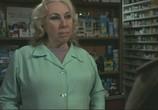 Сцена из фильма За что мне это? / ¿Qué he hecho yo para merecer esto!! (1984) За что мне это? сцена 2