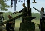Фильм Соловей-Разбойник (2012) - cцена 6