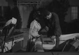 Сцена из фильма Монстр в университетском городке / Monster On The Campus (1958)