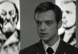 Сцена из фильма Солярис / Solaris (1972) Солярис сцена 2