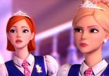 Сцена из фильма Барби: Академия принцесс / Barbie: Princess Charm School (2011) Барби: Академия принцесс сцена 2