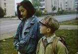 Фильм Белое озеро (1992) - cцена 2
