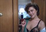 Фильм Воскресные любовники / Les séducteurs (1980) - cцена 3