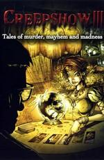 Калейдоскоп ужасов 3 / Creepshow 3 (2006)