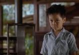 Фильм Аромат зеленой папайи / Mùi du du xanh (1993) - cцена 2