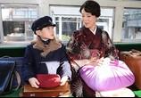 Фильм Ахиллес и черепаха / Akiresu to kame (2009) - cцена 1