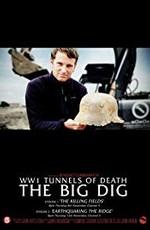 Первая мировая война: тоннели смерти