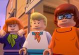 Мультфильм LEGO Скуби-Ду!: Призрачный Голливуд / Lego Scooby-Doo!: Haunted Hollywood (2016) - cцена 1