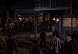 Сцена из фильма Отряд из ада / Posse from Hell (1961) Отряд из ада сцена 3