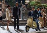 Фильм Агенты А.Н.К.Л. / The Man from U.N.C.L.E. (2015) - cцена 1