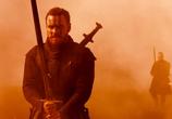 Фильм Макбет / Macbeth (2015) - cцена 3