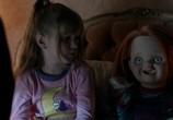 Сцена из фильма Проклятие Чаки / Curse of Chucky (2013) Проклятие Чаки сцена 3