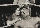 Фильм Ринг / The Ring (1927) - cцена 3