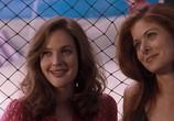 Сцена из фильма Везунчик / Lucky You (2007) Везунчик сцена 2