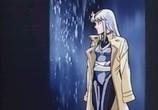 Мультфильм Голубоглазая Соннет / Akai Kiba Blue Sonnet (Red Fang Blue Sonnet) (1989) - cцена 1