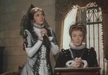 Сцена из фильма Благочестивая Марта (1980) Благочестивая Марта