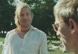Фильм Терпеливая любовь / Enduring Love (2004) - cцена 3