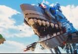 Мультфильм Лего Фильм: Ниндзяго / The Lego Ninjago Movie (2017) - cцена 7