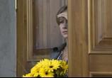 Фильм Качели (2008) - cцена 9
