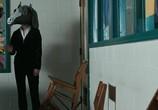 Фильм Троцкий / The Trotsky (2009) - cцена 3