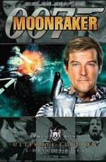 Джеймс Бонд. Агент 007: Лунный гонщик / James Bond: Moonraker (1979)