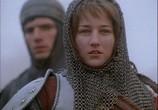 Фильм Жанна Д'Арк / Joan of Arc (1999) - cцена 3