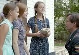 Сцена из фильма Взрослые дочери (2015) Взрослые дочери сцена 2