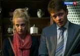 Фильм Принцесса с севера (2015) - cцена 2