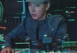 Сцена из фильма Шанхайская крепость / Shang hai bao lei (2019) Шанхайская крепость сцена 13