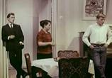Фильм Дети Дон-Кихота (1966) - cцена 3