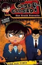 Детектив Конан / Detective Conan TV (1996)