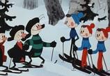 Сцена из фильма Снежные дорожки (1963)