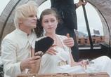 Фильм Плоды страсти / Les fruits de la passion (1981) - cцена 3