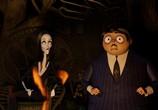 Сцена из фильма Семейка Аддамс: Горящий тур / The Addams Family 2 (2021)
