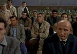 Фильм Красная пустыня / Il deserto rosso (1964) - cцена 7