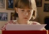 Фильм Ветряные дети / Du vent dans mes mollets (2012) - cцена 1