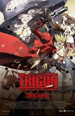 Триган - Переполох в Пустошах / Gekijouban Trigun: Badlands Rumble (2010)