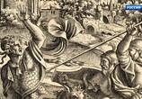ТВ Мифы Древней Греции / Les Grands Mythes (2016) - cцена 5