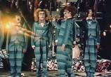 Фильм Дискжокей (1987) - cцена 2