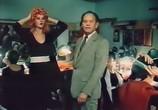 Фильм Дискжокей (1987) - cцена 3