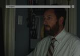 Фильм Мужчины, женщины и дети / Men, Women & Children (2014) - cцена 2