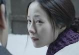 Фильм Призрачные пули / Xiao shi de zi dan (2012) - cцена 2